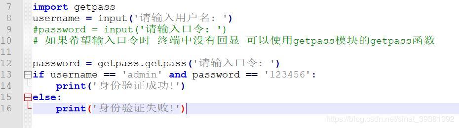 Python running error ImportError: cannot import name 'itemgetter