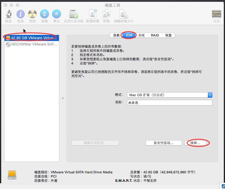 VMware 11 installs Mac OS X 10 10 and installs Mac Vmware Tools
