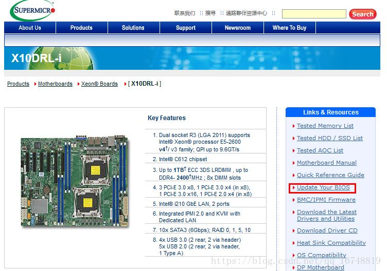 Supermicro X10 and X11 motherboard or platform BIOS and BMC