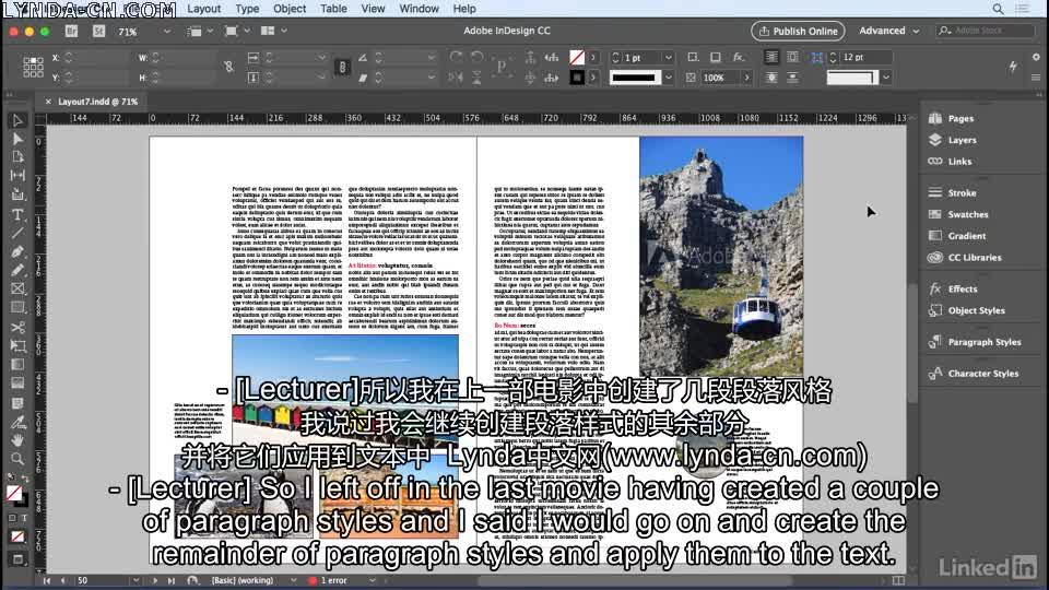 InDesign CC: Designing a Magazine Layout InDesign CC: Design