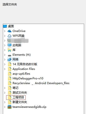 JAVA file download and file batch download method
