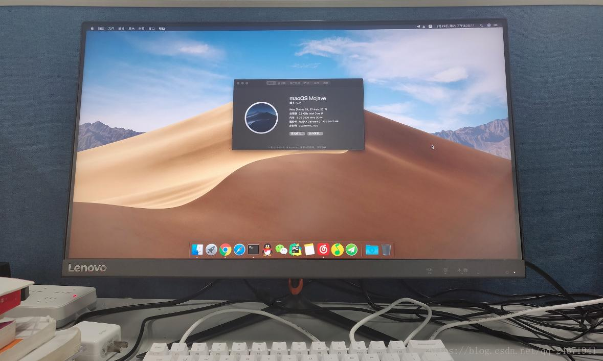 Crawling Record] Installation of Black Apple MacOS 10 14