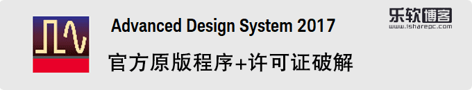 Advanced Design System Crack Tutorial ADS 2017 - Programmer Sought