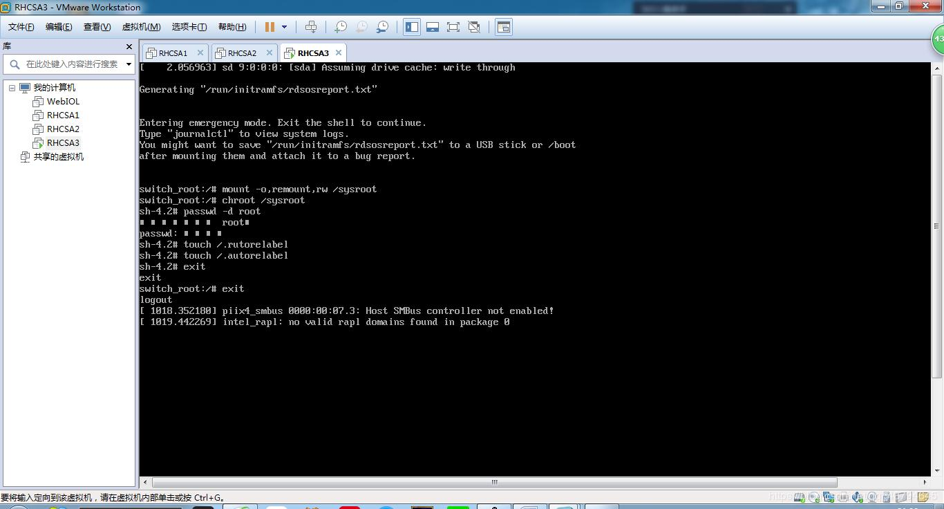 RHCSA first day ----- virtual machine and linux operating