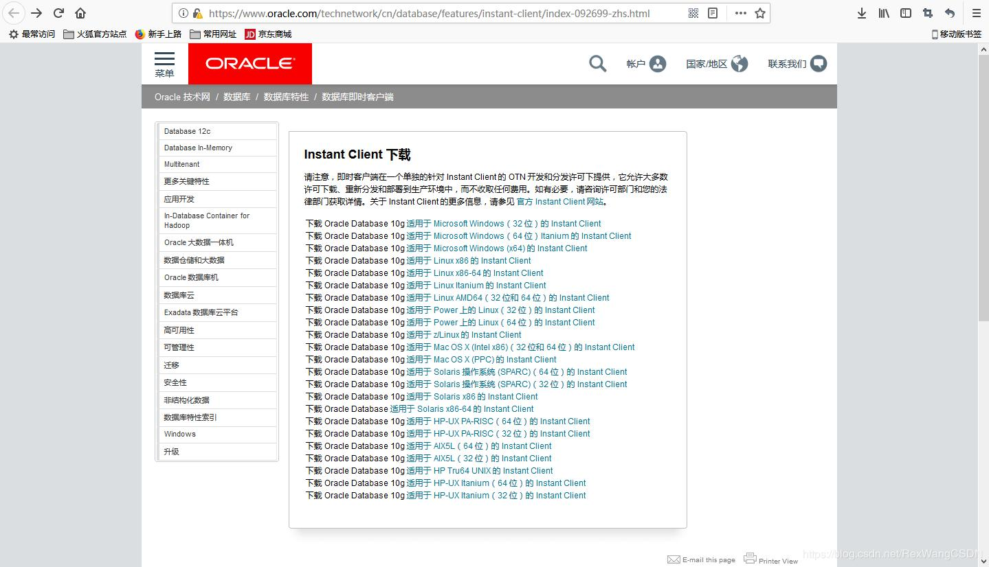 How to connect to Oracle database with Navicat - Programmer