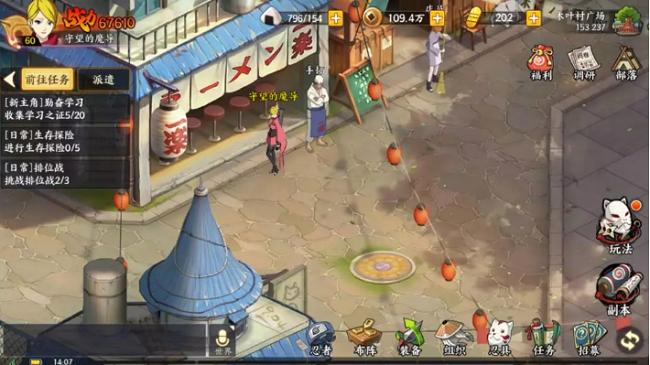 Naruto OL mobile game how to play on the computer Naruto OL Android