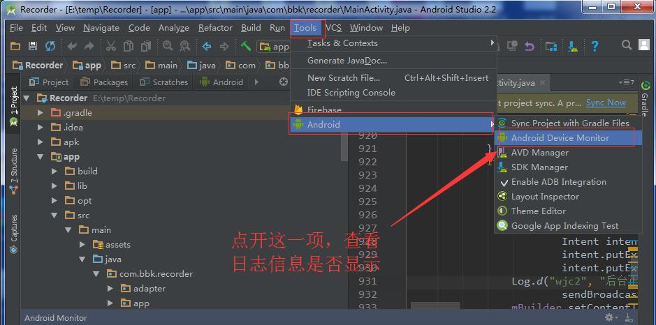 Android Studio suddenly does not show a solution for logcat logs