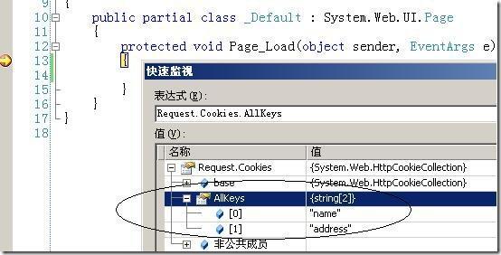 Reprinted: libCurl - Programmer Sought