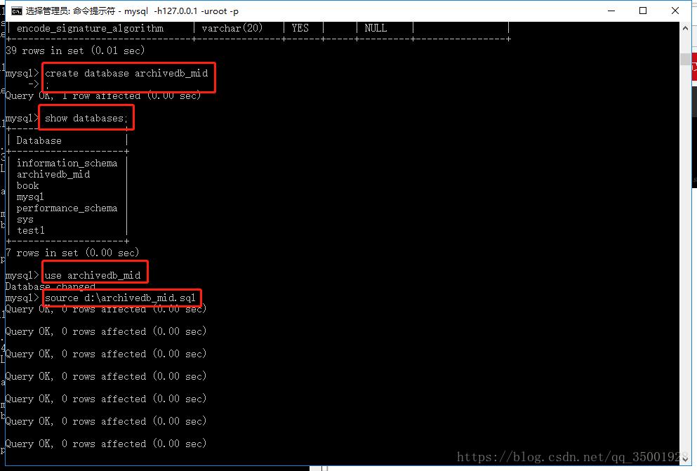 MYSQL data table structure transfer under different hosts