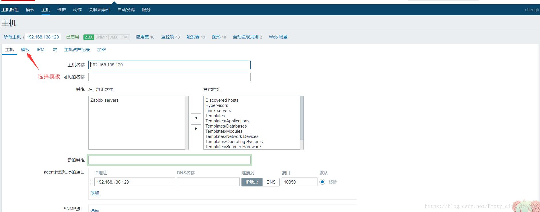 Zabbix - add monitoring items - Programmer Sought
