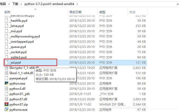 Windows anaconda python3 import ssl error solution
