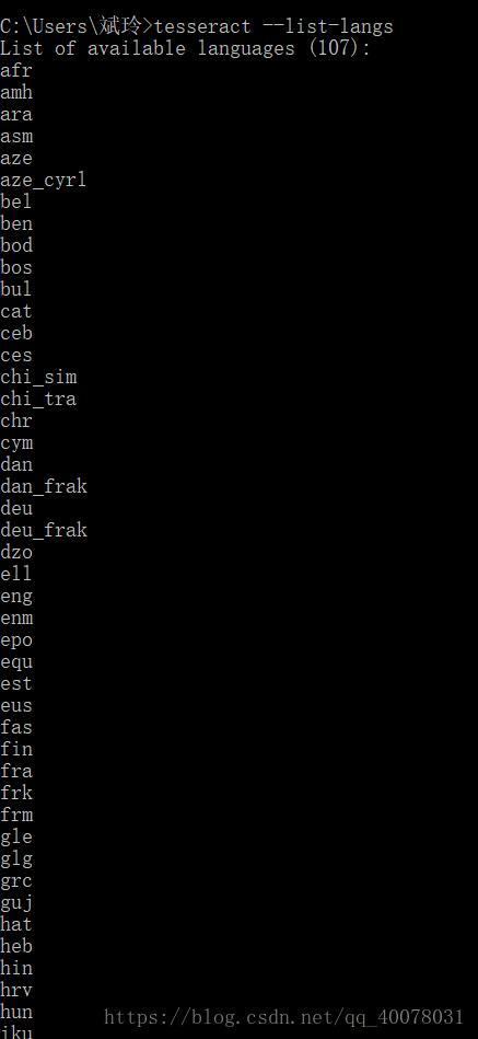 Win10 (64-bit) installation of tesseract and tesserocr
