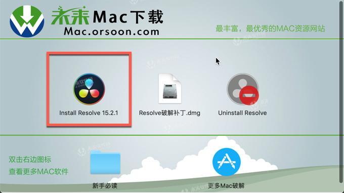 DaVinci Resolve Studio 15 Chinese crack tutorial