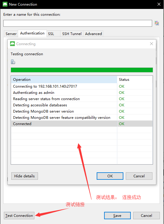 Ubuntu18 04 install mongodb and connect to Mongodb database using