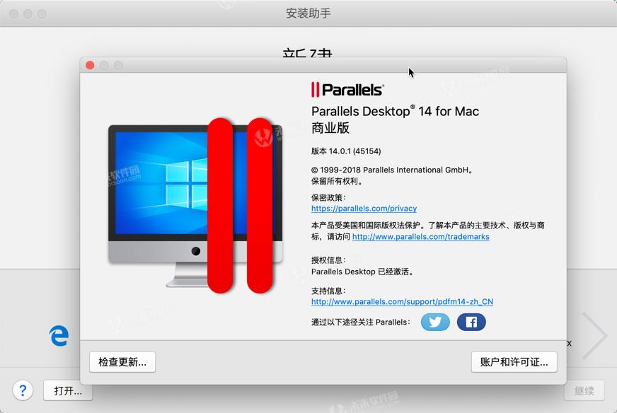 Parallels desktop 15 activation key | Parallels Desktop 15.1 ...