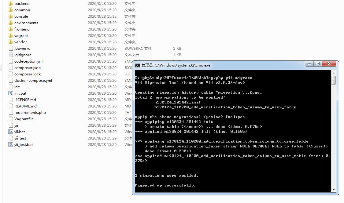 Php user login framework