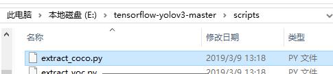 Win10 installation YOLOv3 0 - Programmer Sought