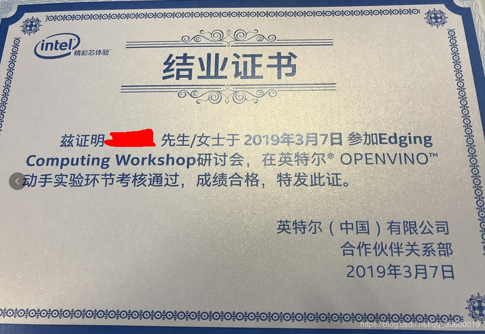 INTEL workshop IOTG EDGE computing - Programmer Sought