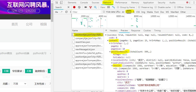 Python crawler uses proxy pool to crawl and pull python recruitment