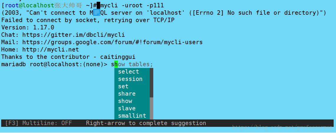 Mysql auto-completion tool mycli under linux - Programmer Sought