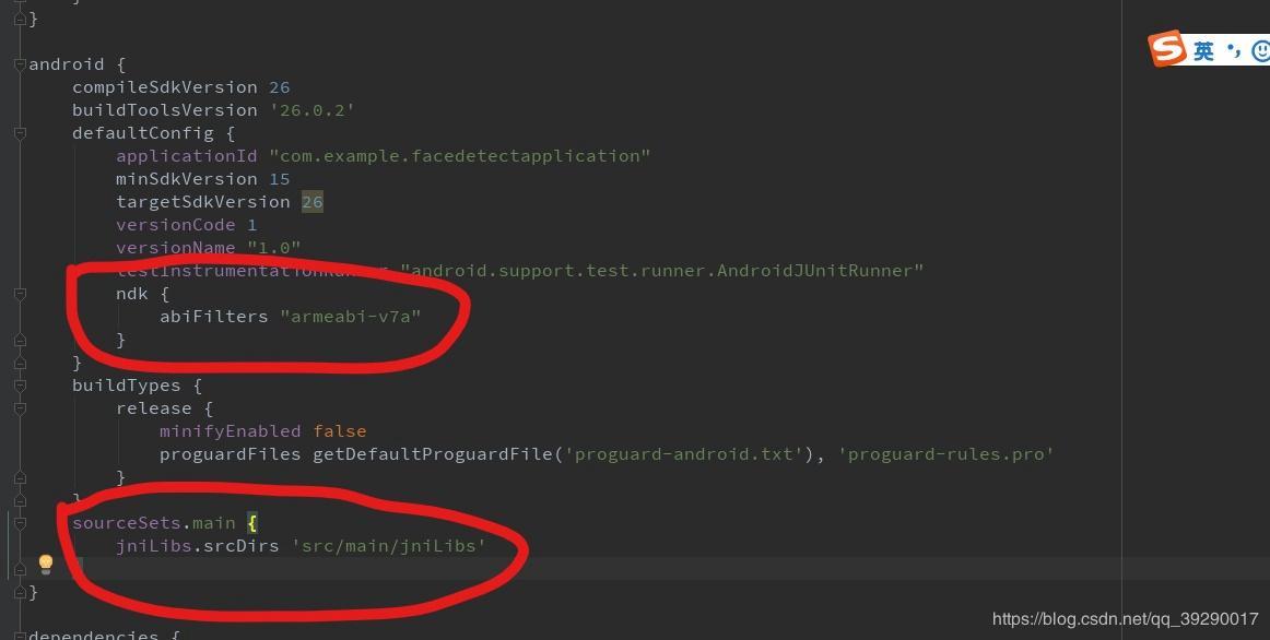Android ndk development - Programmer Sought