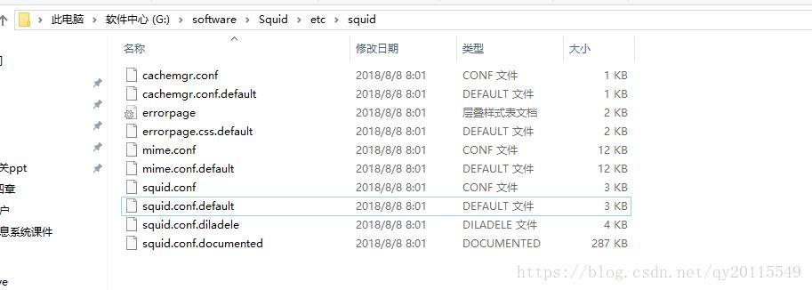Squid 3 5 installation and configuration proxy server under