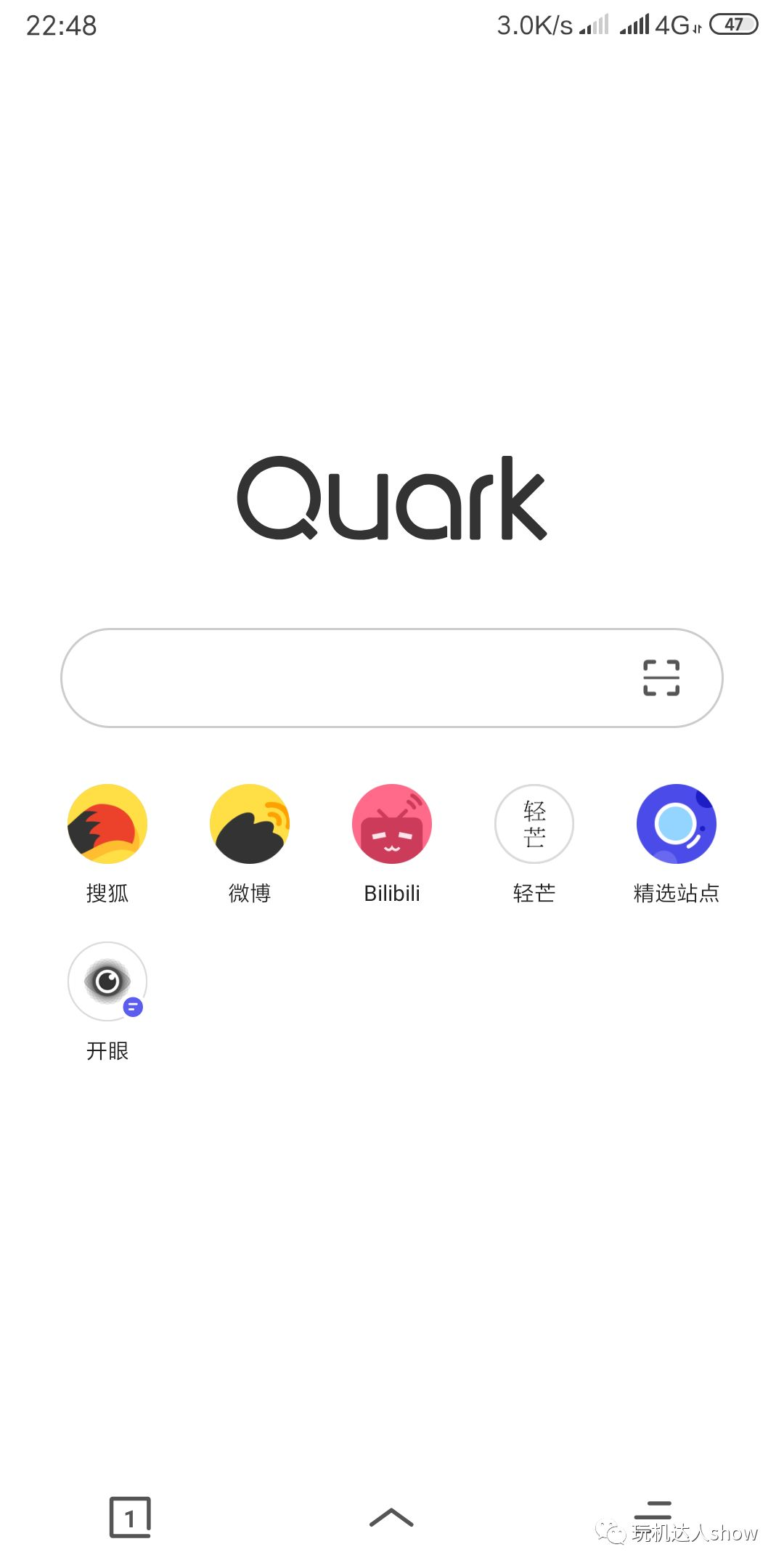 Qq Browser Old Version The Most Simple Browser In History Android Ios Programmer Sought