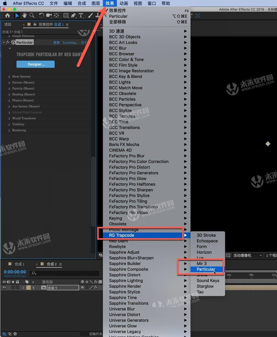Trapcode particular for after effects machine learning