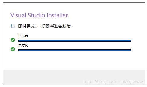 Visual Studio 2017 download, install the full tutorial