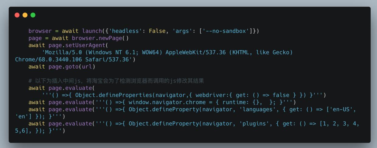 Use python's pyppeteer module to implement Taobao login