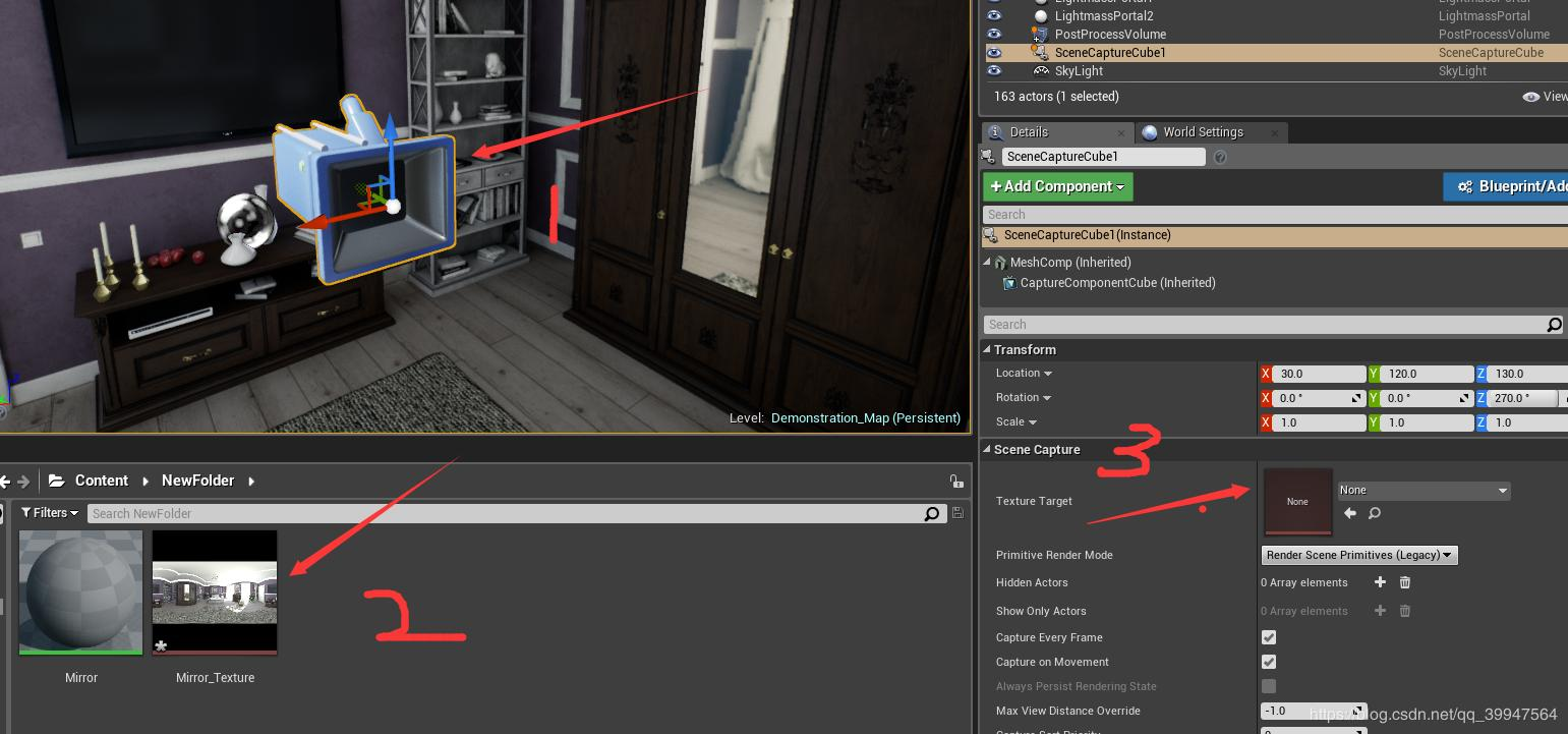 The production and optimization of the mirror of UE4 real