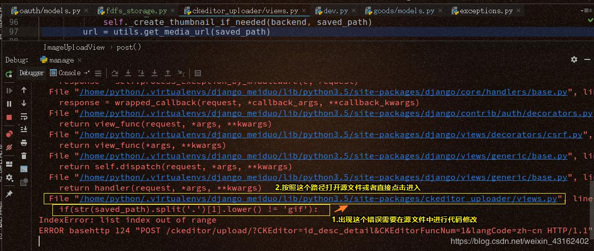 BUG resolution for rich text editor image upload failure: IndexError