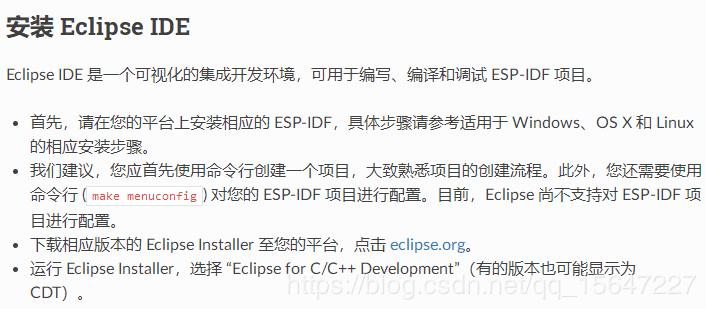 ESP32 Eclipse development environment to build - Programmer