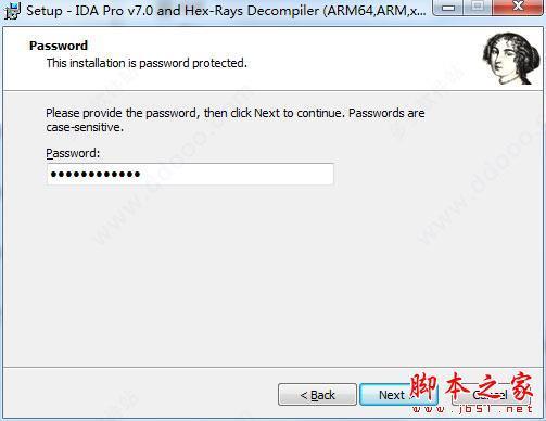 IDA Pro 7 0 latest version of the installation crack