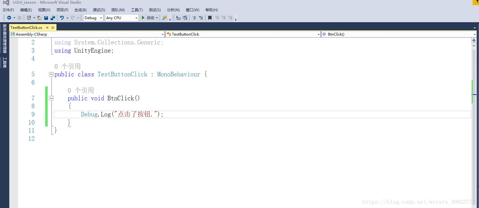 Unity's UGUI system foundation - Programmer Sought