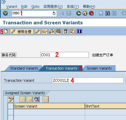 SAP controls some fields of the user interface through transaction