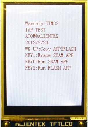 Serial IAP experiment - Programmer Sought