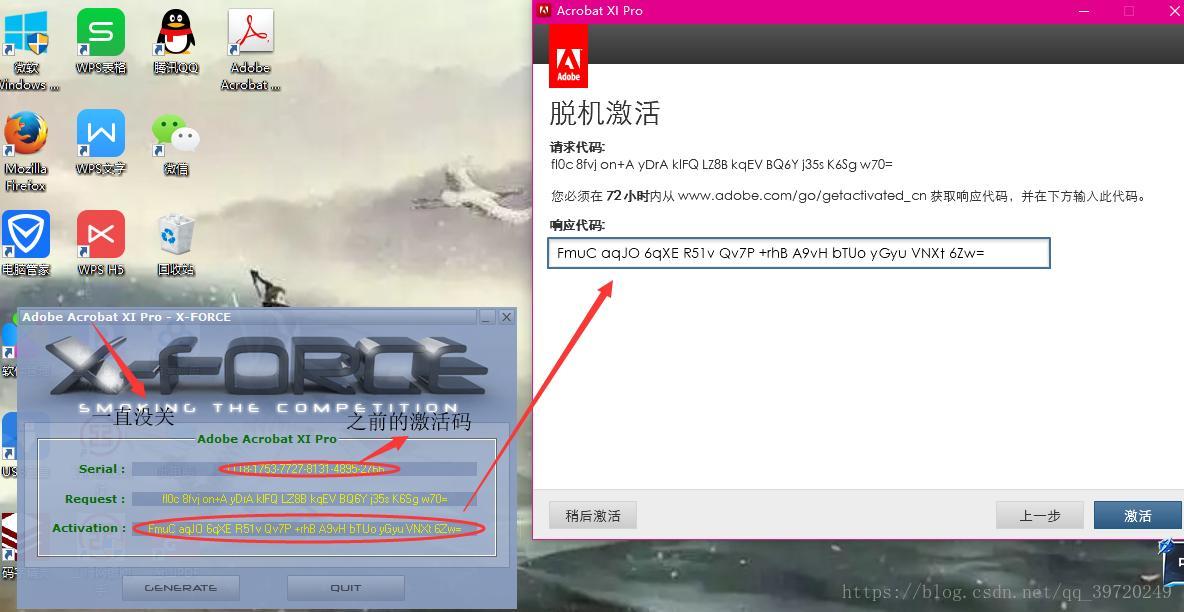 Adobe Acrobat XI Pro 11 crack version detailed installation tutorial