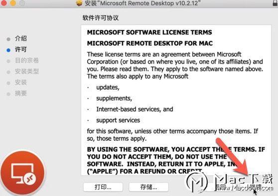 Configuring v10 microsoft remote desktop client for mac osx