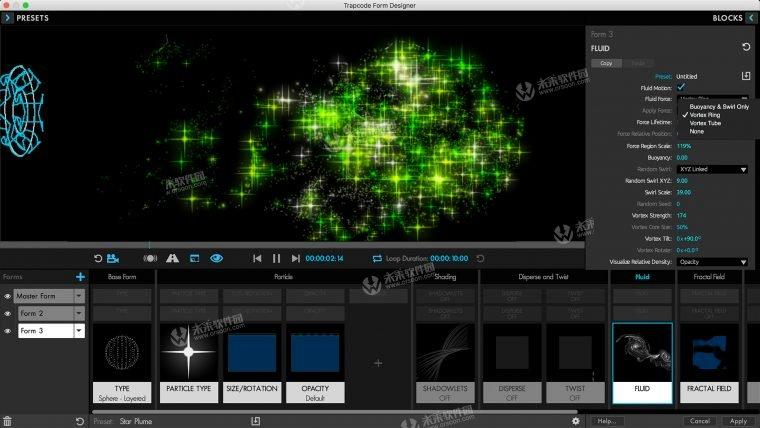 Trapcode Form Mac (AE mesh particle fluid simulation plug-in) with