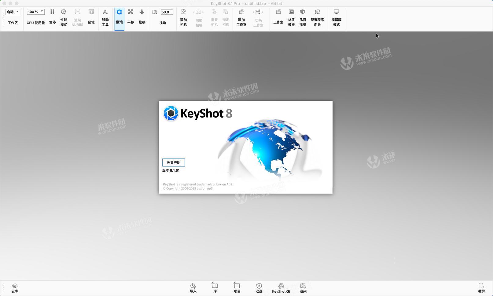 buy keyshot for mac