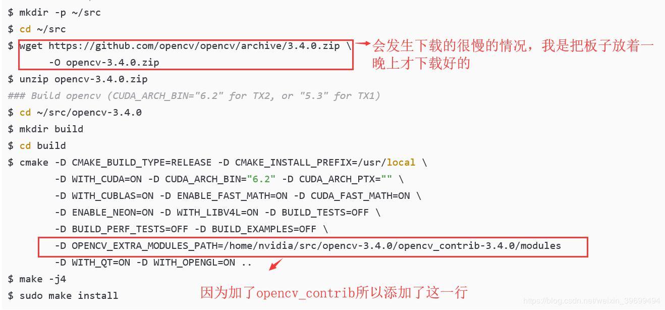 1) Jetson TX2 Ubuntu16 04 environment configuration opencv3 4 0+
