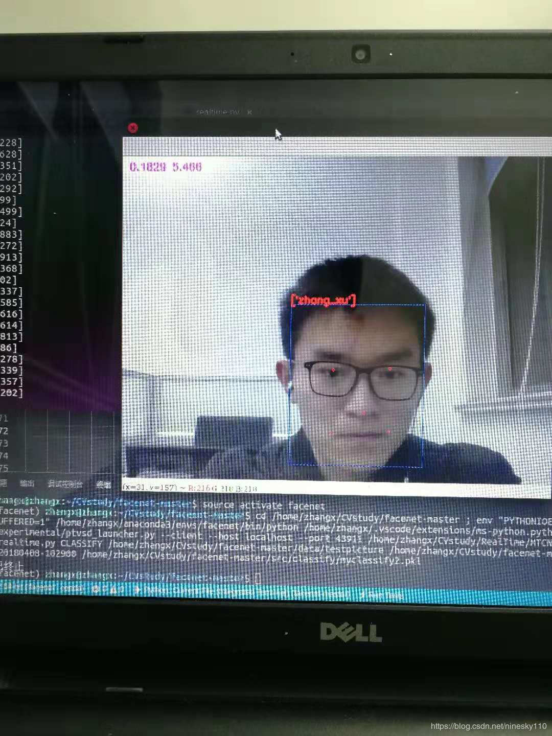 Real-time face recognition by MTCNN and facenet - Programmer Sought