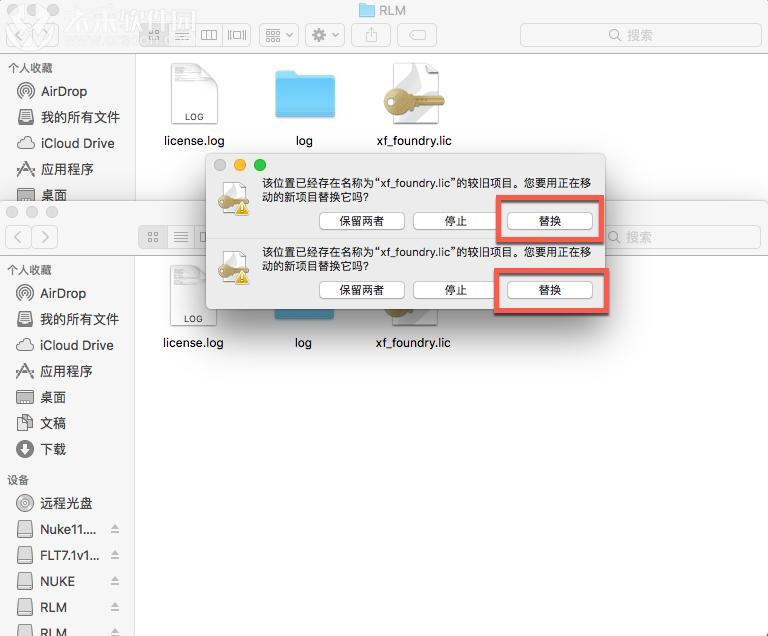 Nuke11 crack version installation tutorial - Programmer Sought