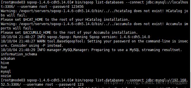Sqoop data migration (03) - sqoop data import - Programmer
