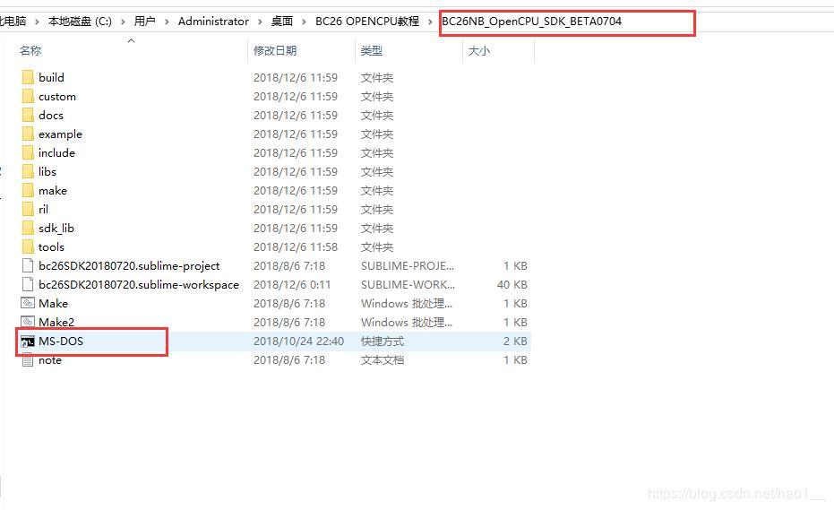 NBIOT (BC26, BC28, BC35) module Move BC26 full Netcom module OpenCpu