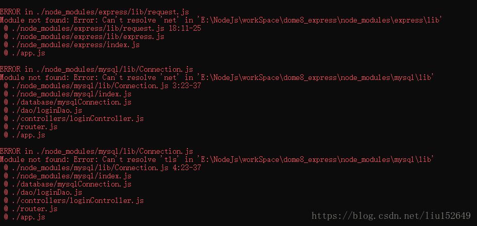 Using webpack to package nodejs project error: ERROR in