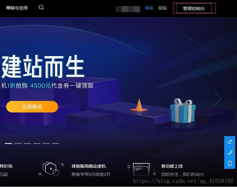 W5100S——MQTT connects Baidu Tiangong Cloud Platform