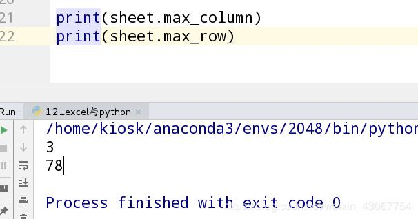 Openpyxl - use python to manipulate the contents of excel