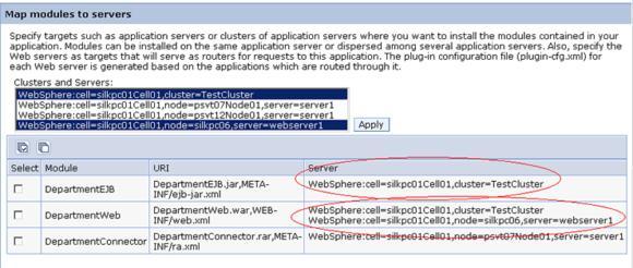 appServer IBM WebSphere / WAS 7 / 8 5 / was commerce